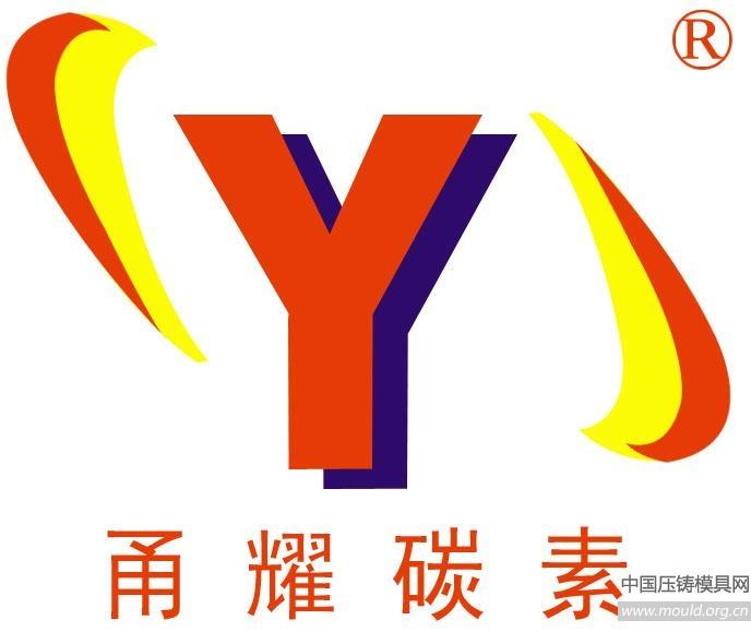 logo logo 标志 设计 图标 688_579